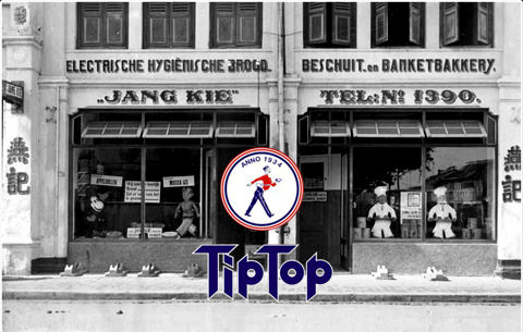 tip top cover Tip Top Restaurant, Lunch room, Bakery and Cake Shop