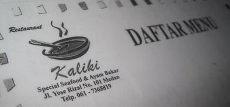 kaliki_menu_00