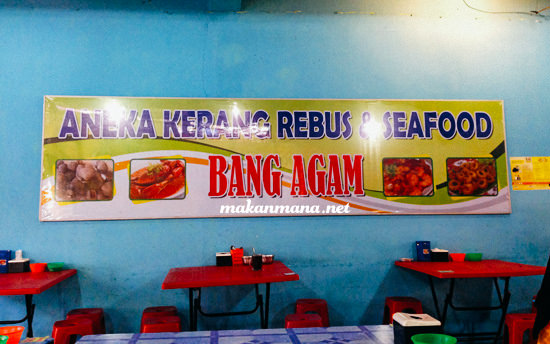 Banner Agam