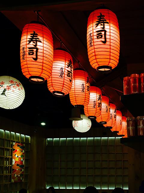 renjiro japanese medan fair plaza