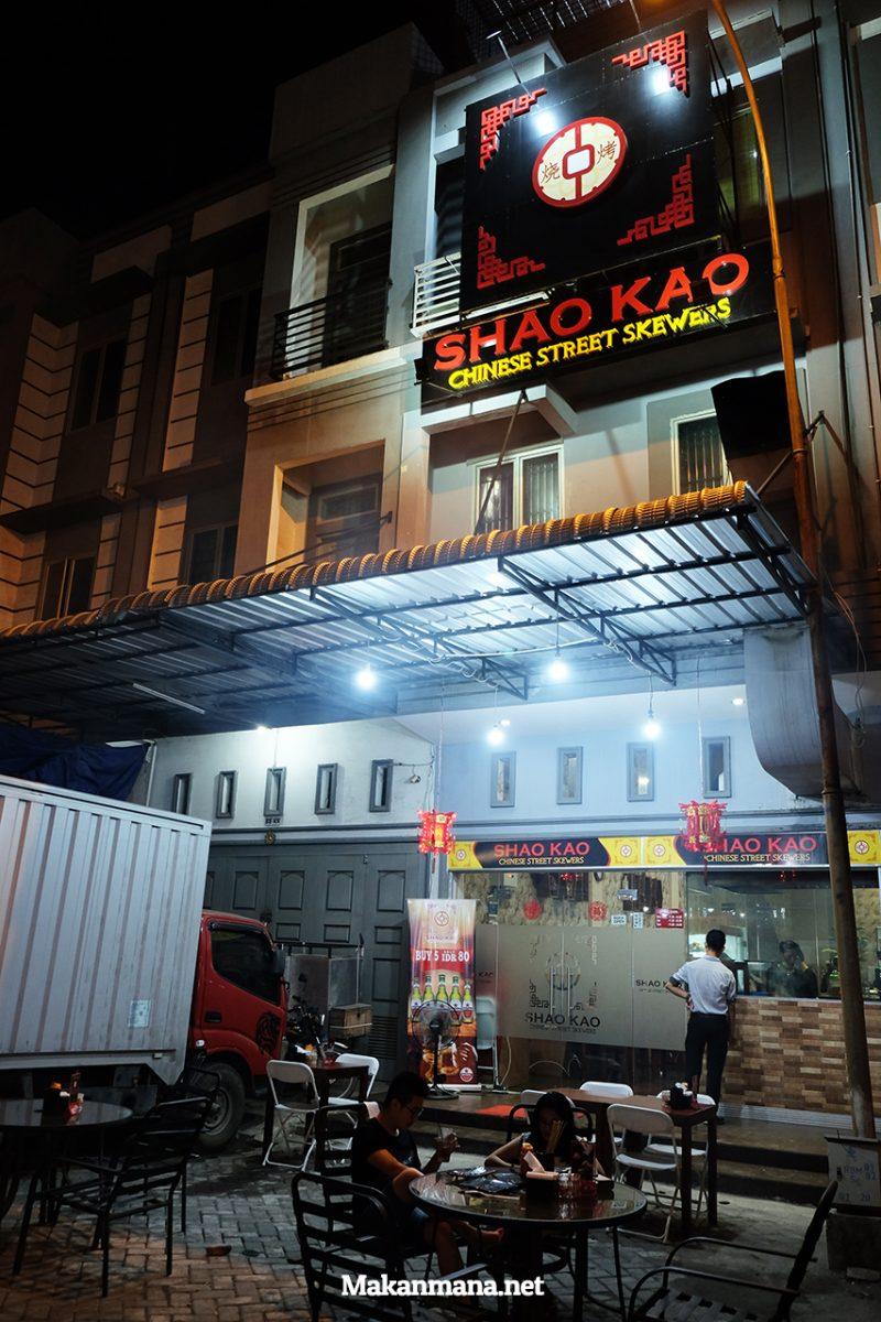 shaokao-outdoor